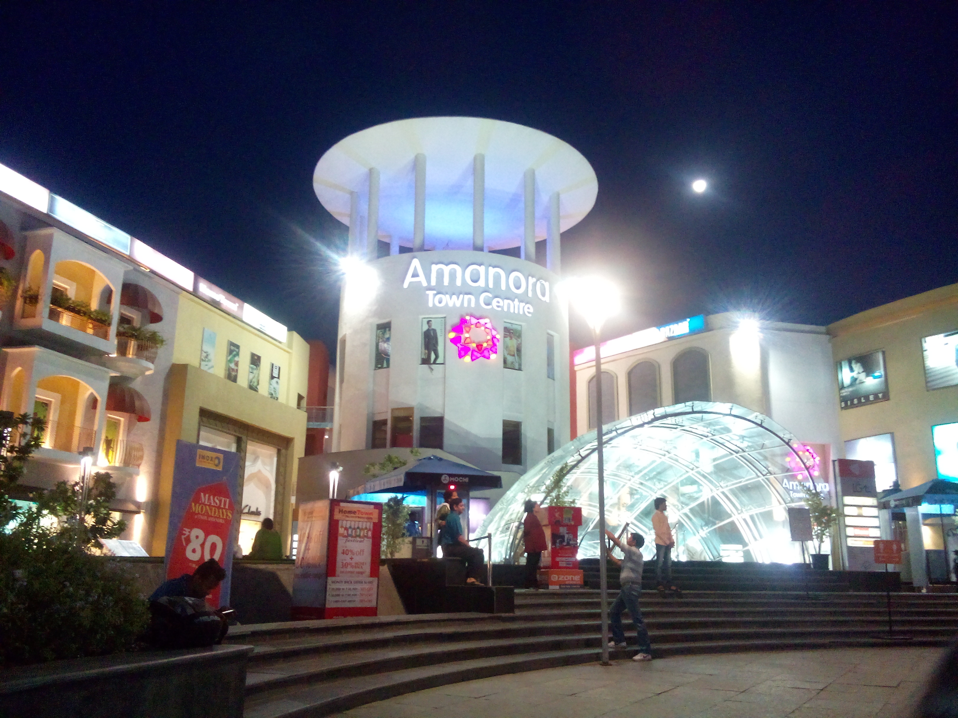 Amanora Town Center Pune